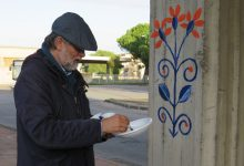 """Photo of Giudice: """"come viene gestito il progetto street art di Fo?"""""""