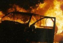 Photo of Incendio doloso in via Padova