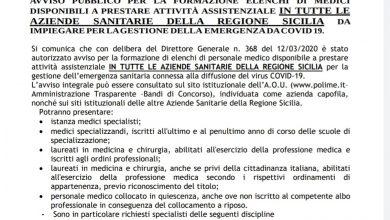 Photo of AOU MESSINA: avviso per la formazione di elenchi di personale medico disponibile a prestare  attività assistenziale