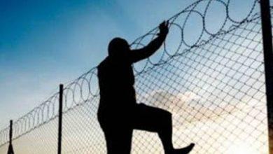 """Photo of Detenuto evade dal carcere """"Malaspina"""" di Caltanissetta"""