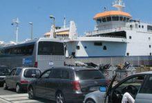 Photo of La riapertura tra regioni sta provoncando forti disagi a Messina